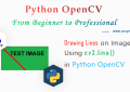 A Step Guide to Draw Lines on Images Using cv2.line() in Python OpenCV