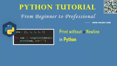 Python: Print without a Newline - A Step Guide